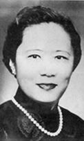 Picture of Chien-Shiung Wu