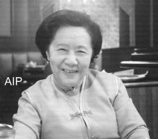 Photo of C. S. Wu
